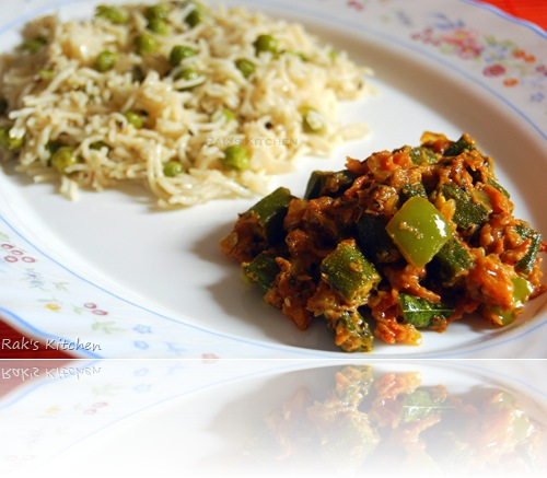 With peas pulav